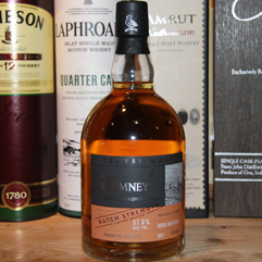 Peat Chimney Wemyss Malts 5